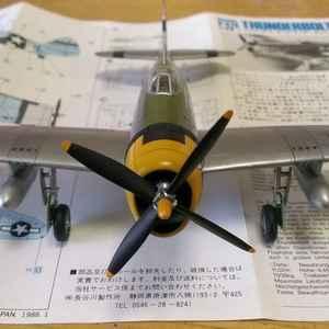 P-47D-3.jpg